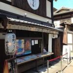 【京都】平安神宮参道にある鍋焼きうどん「大明神総本舗」。寒い季節には最適。