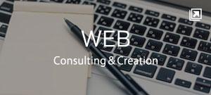 WEBコンサルティング・制作・サービスなら「Ocadweb」