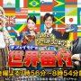 ランキング:世界のマナーが良い国。1位はやっぱり日本人。
